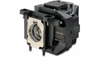 Lampa EPSON ELPLP67 pre projektor - kompatibilná